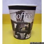 ЧАША КАРТОН COFFEE 8 OZ - стек 50бр, код:300-198