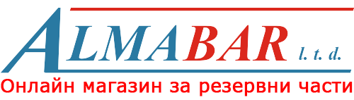 Алмабар - Резервни части